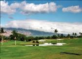 Maui Nui Golf Club (formally Elleair Golf Club) - Maui - Hawaii Golf Discount